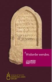 Erfurter Schriften zur jüdischen Geschichte - Band 2