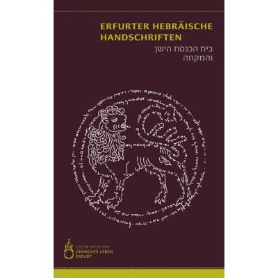 Erfurter Hebräische Handschriften