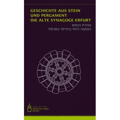 Geschichte aus Stein und Pergament – die Alte Synagoge Erfurt